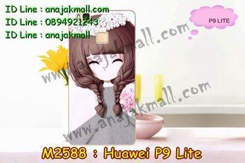 M2588-16 เคสยาง Huawei P9 Lite ลาย Runoko