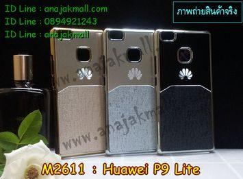 M2611 เคสแข็ง Huawei P9 Lite ลาย 3Mat