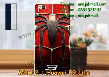 M2612-04 เคสแข็ง Huawei P9 Lite ลาย Spider