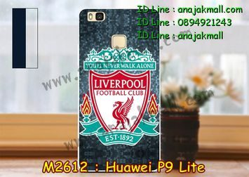 M2612-06 เคสแข็ง Huawei P9 Lite ลาย Liverpool II