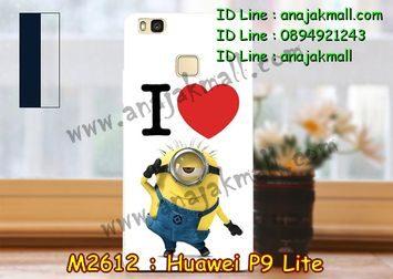 M2612-14 เคสแข็ง Huawei P9 Lite ลาย Love Min