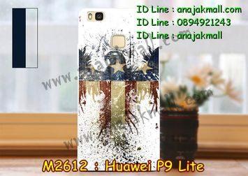 M2612-17 เคสแข็ง Huawei P9 Lite ลาย Eagle