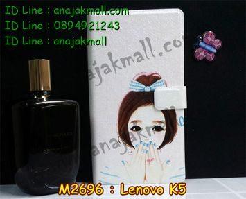 M2696-03 เคสฝาพับ Lenovo K5 ลาย BangSin