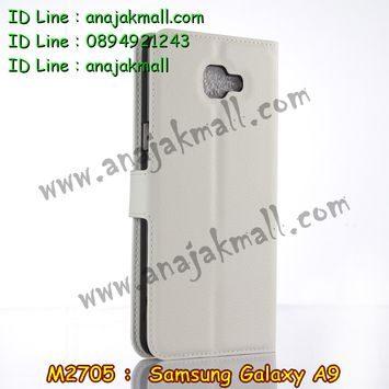M2705-02 เคสฝาพับ Samsung Galaxy A9 สีขาว