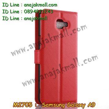 M2705-03 เคสฝาพับ Samsung Galaxy A9 สีแดง