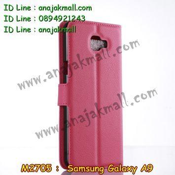 M2705-04 เคสฝาพับ Samsung Galaxy A9 สีกุหลาบ