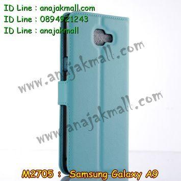 M2705-05 เคสฝาพับ Samsung Galaxy A9 สีฟ้า