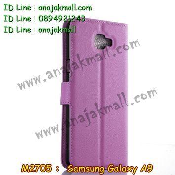 M2705-07 เคสฝาพับ Samsung Galaxy A9 สีม่วง