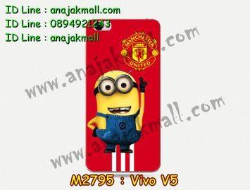 M2795-01 เคสแข็ง Vivo V5 ลาย Min01