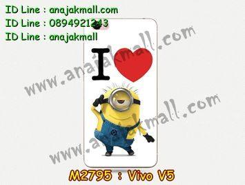 M2795-03 เคสแข็ง Vivo V5 ลาย Love Min