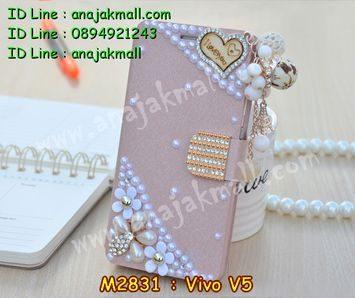 M2831-02 เคสฝาพับคริสตัล Vivo V5 ลาย Love II