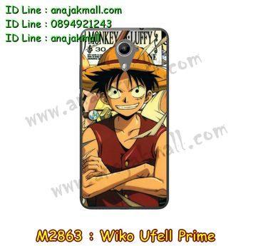 M2863-01 เคสยาง Wiko U Feel Prime ลาย Luffy VV