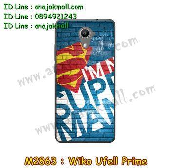 M2863-03 เคสยาง Wiko U Feel Prime ลาย Super