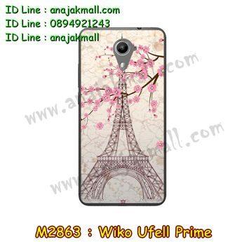 M2863-05 เคสยาง Wiko U Feel Prime ลาย Paris Tower