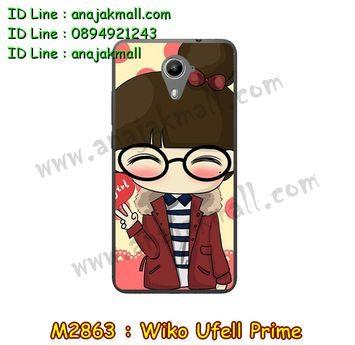M2863-06 เคสยาง Wiko U Feel Prime ลาย Hi Girl