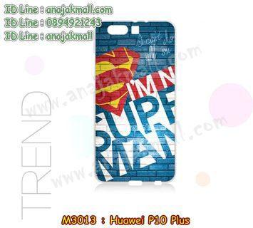 M3013-16 เคสแข็ง Huawei P10 Plus ลาย Super