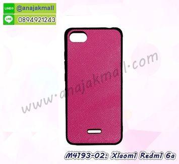 M4193-02 เคสขอบยาง Xiaomi Redmi6a หลัง PU สีชมพู