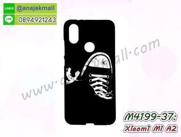 M4199-37 เคสยาง Xiaomi Mi A2 ลาย Black Shoes