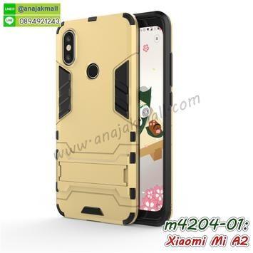 M4204-01 เคสโรบอทกันกระแทก Xiaomi Mi A2 สีทอง