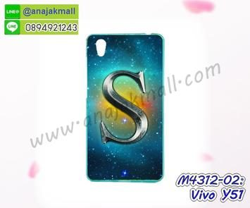 M4312-02 เคสยาง Vivo Y51 ลาย Super S