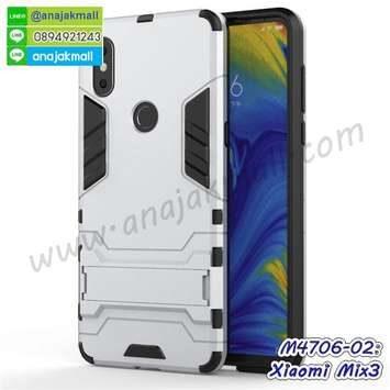 M4706-02 เคสโรบอทกันกระแทก Xiaomi Mix3 สีเงิน