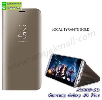 M4908-01 เคสฝาพับ Samsung Galaxy J6Plus เงากระจก สีทอง