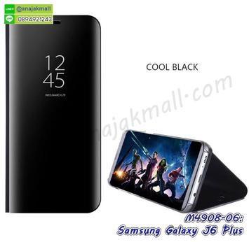 M4908-06 เคสฝาพับ Samsung Galaxy J6Plus เงากระจก สีดำ