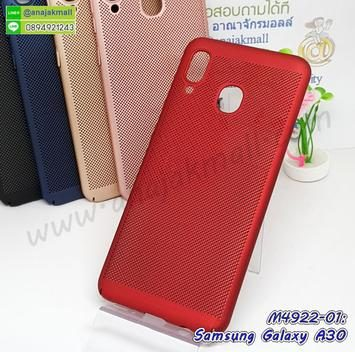 M4922-01 เคสระบายความร้อน Samsung A30 สีแดง