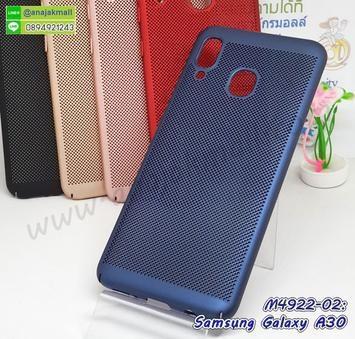 M4922-02 เคสระบายความร้อน Samsung A30 สีน้ำเงิน
