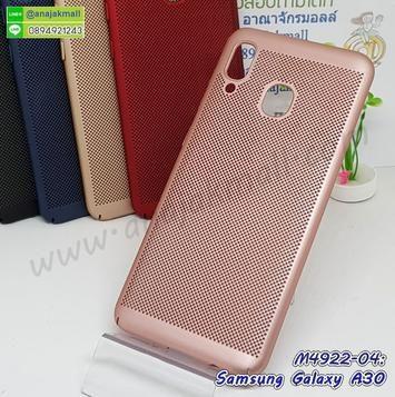 M4922-04 เคสระบายความร้อน Samsung A30 สีทองชมพู