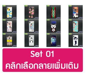 M4920-L01 เคส PC คลุมรอบ Xiaomi Redmi7 ลายการ์ตูน (เลือกลาย)