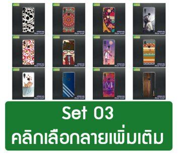 M4920-L03 เคส PC คลุมรอบ Xiaomi Redmi7 ลายการ์ตูน (เลือกลาย)