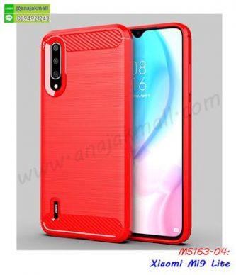 M5163-04 เคสยางกันกระแทก Xiaomi Mi9lite สีแดง